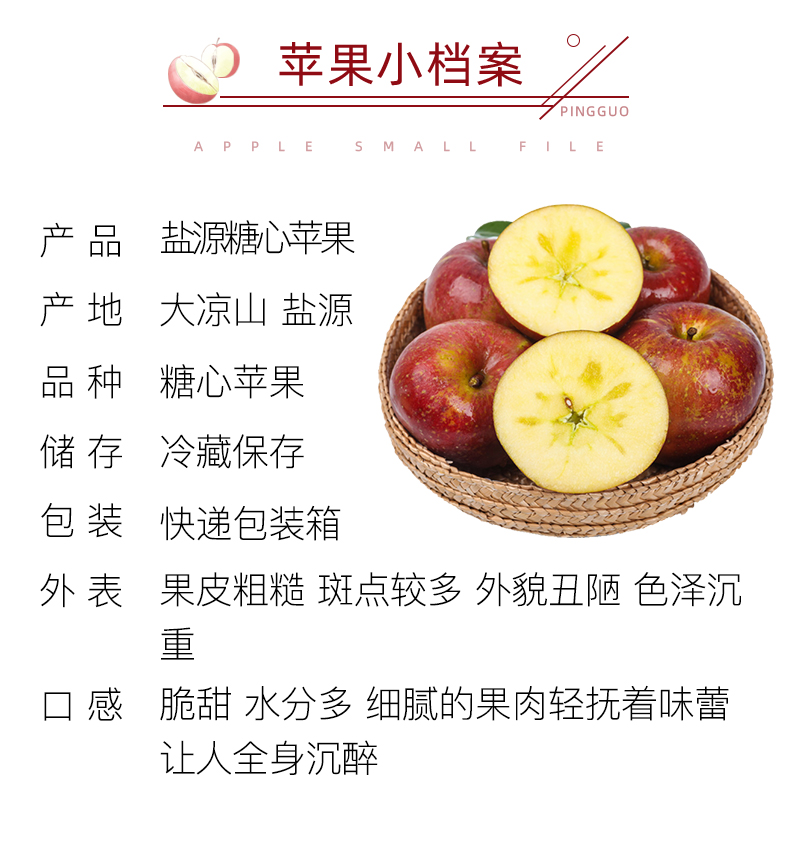 xiangq_03.jpg